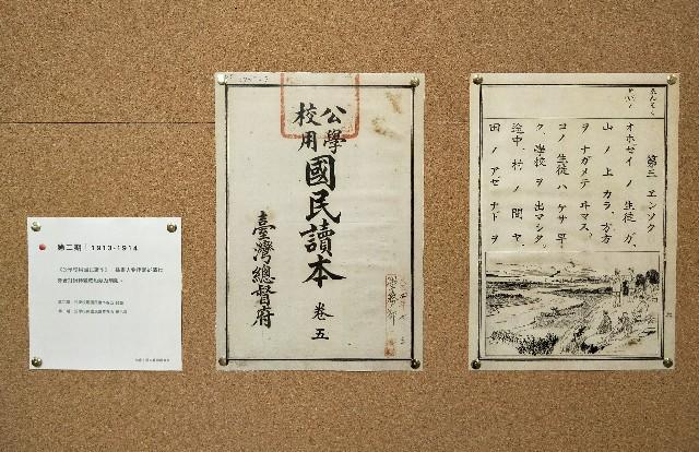 f:id:taiwaninaka:20210614002852j:image