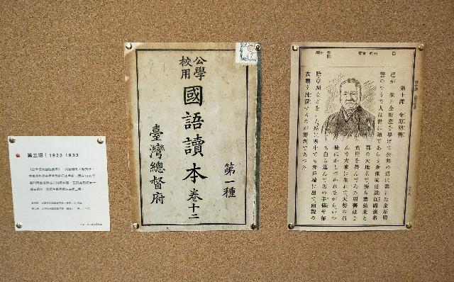 f:id:taiwaninaka:20210614002917j:image