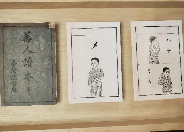 f:id:taiwaninaka:20210614002955j:image