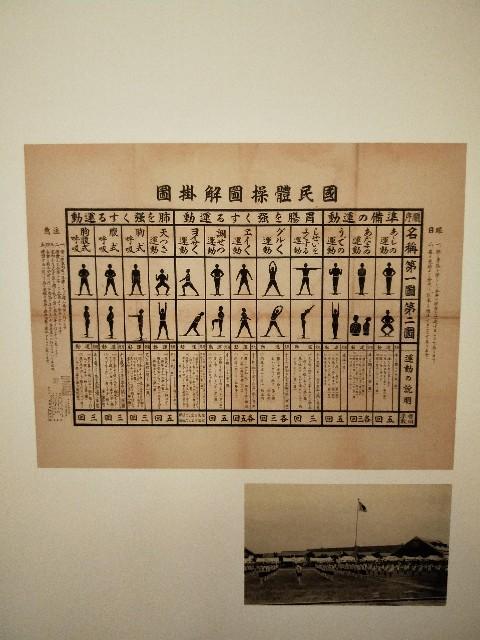 f:id:taiwaninaka:20210614003811j:image