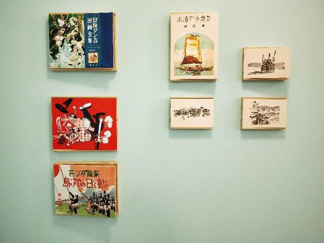 f:id:taiwaninaka:20210614003838j:image