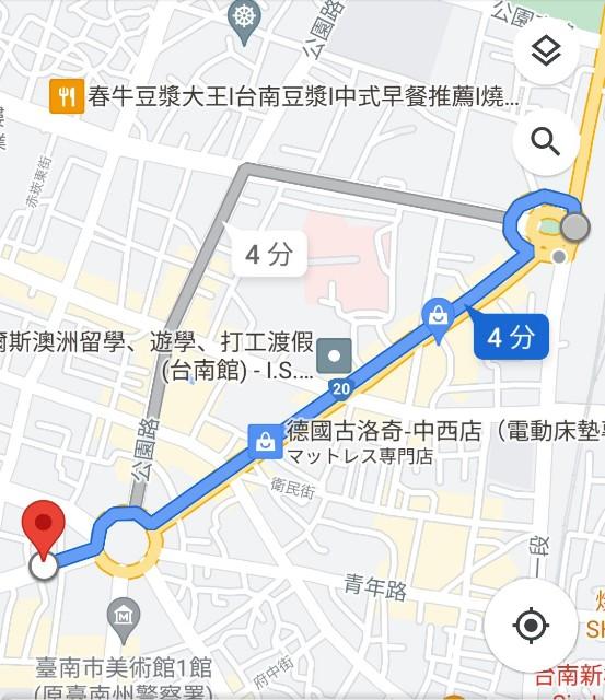 f:id:taiwaninaka:20210617155700j:image