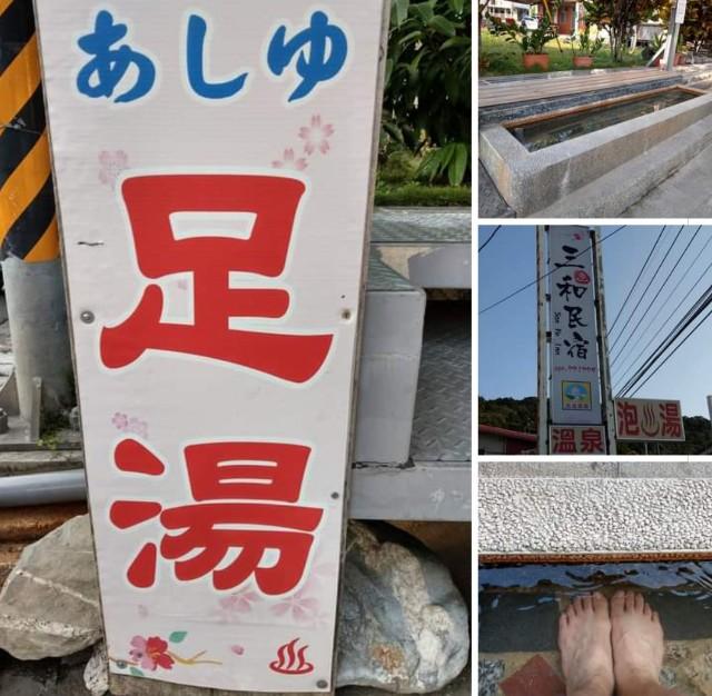 f:id:taiwaninaka:20210618211544j:image