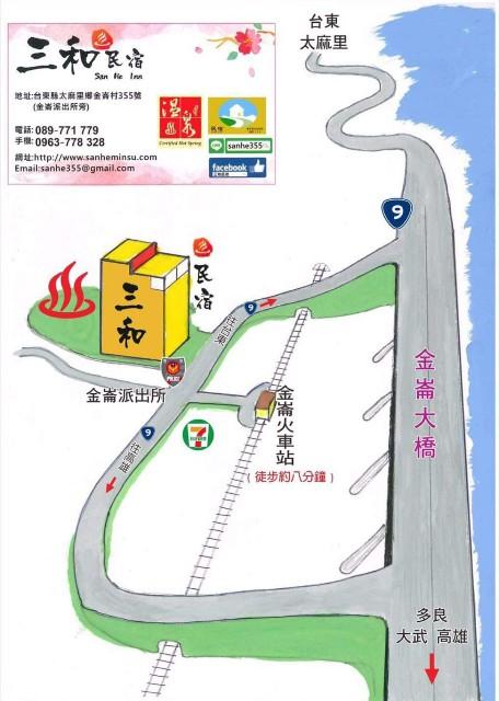 f:id:taiwaninaka:20210618224924j:image