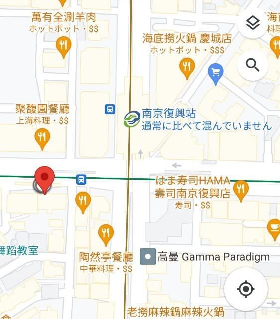 f:id:taiwaninaka:20210620183610j:image