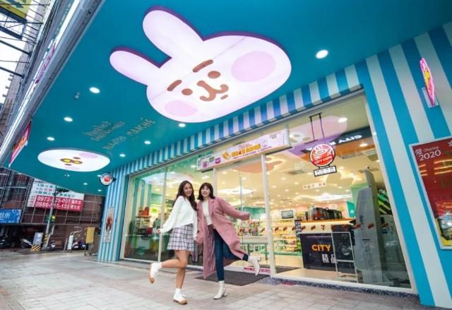 f:id:taiwaninaka:20210620194721j:image