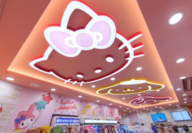 f:id:taiwaninaka:20210620202517j:image