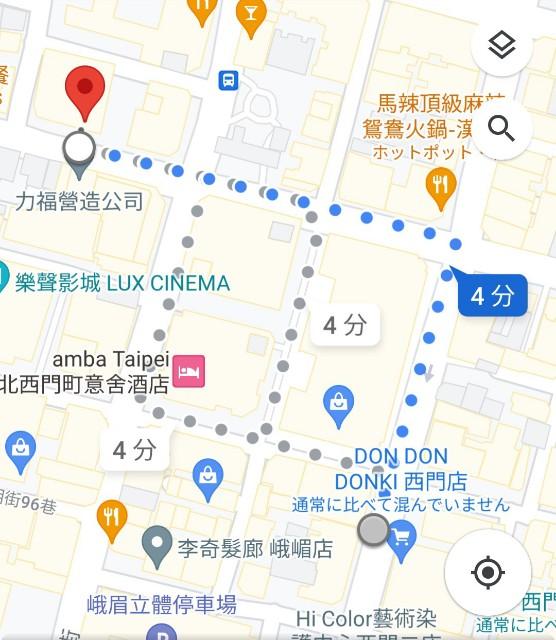 f:id:taiwaninaka:20210620202549j:image