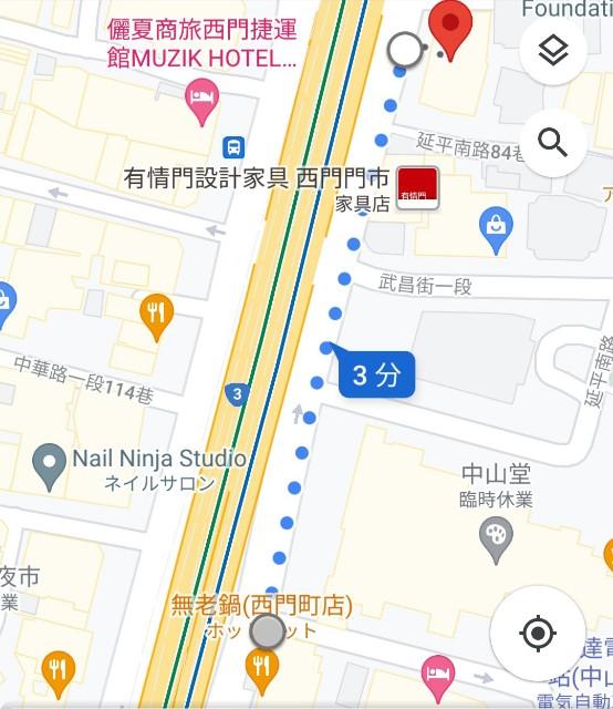f:id:taiwaninaka:20210620211624j:image