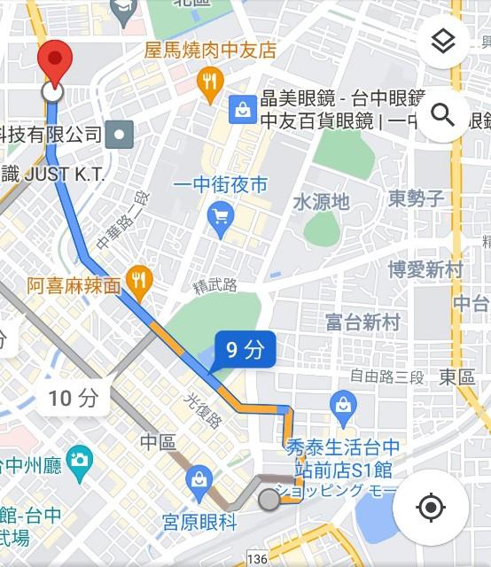 f:id:taiwaninaka:20210620212735j:image