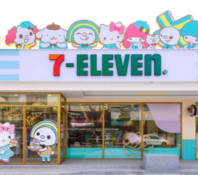 f:id:taiwaninaka:20210620213413j:image
