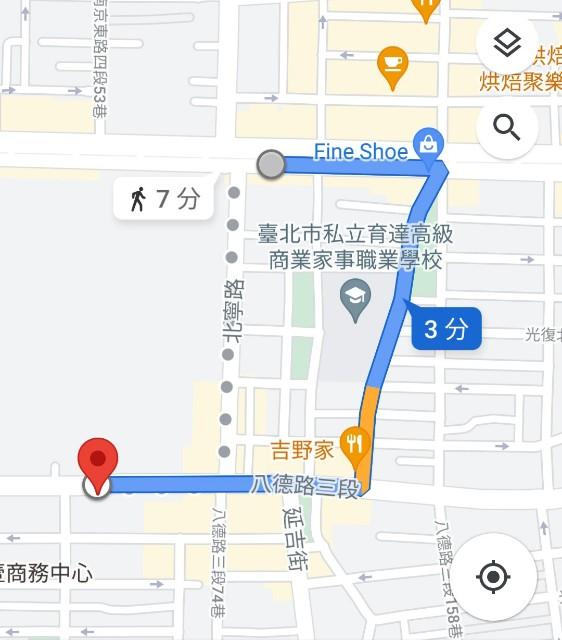 f:id:taiwaninaka:20210620232256j:image