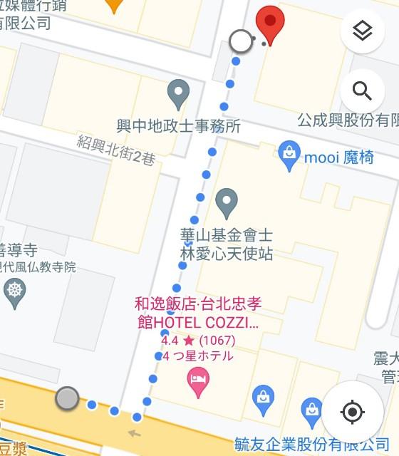 f:id:taiwaninaka:20210620234804j:image