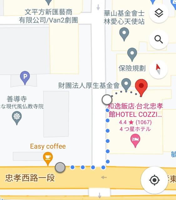 f:id:taiwaninaka:20210620235114j:image
