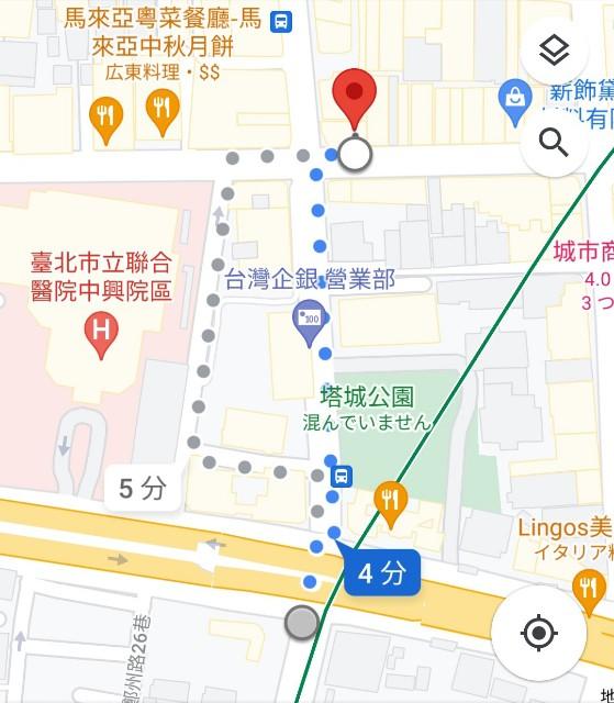 f:id:taiwaninaka:20210621000725j:image