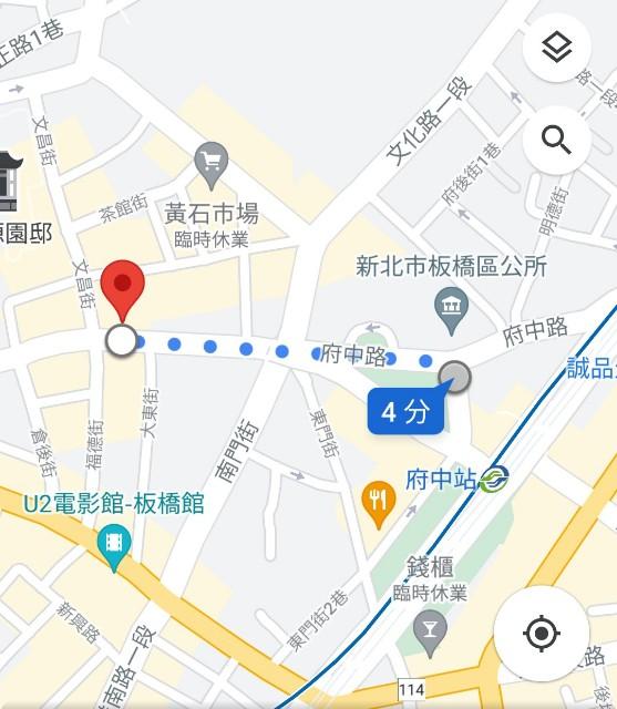 f:id:taiwaninaka:20210621005742j:image