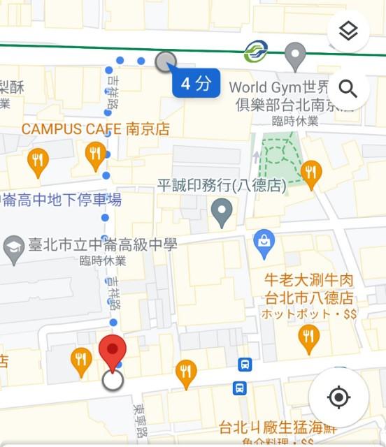 f:id:taiwaninaka:20210621010809j:image