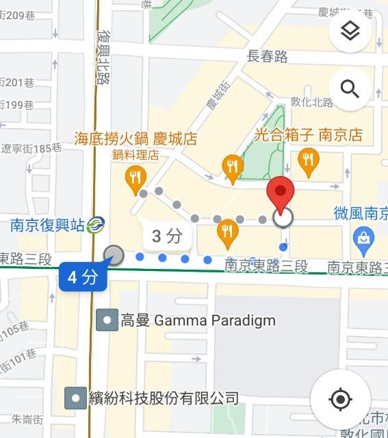 f:id:taiwaninaka:20210621012337j:image