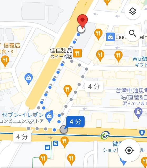 f:id:taiwaninaka:20210621013445j:image