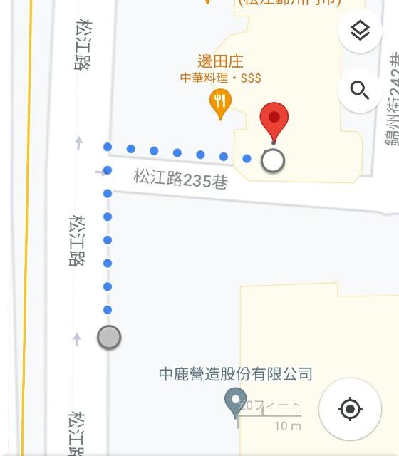 f:id:taiwaninaka:20210621015247j:image