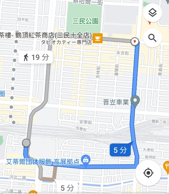 f:id:taiwaninaka:20210621020641j:image