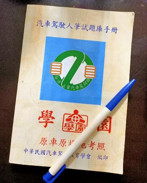 f:id:taiwaninaka:20210706214326j:image