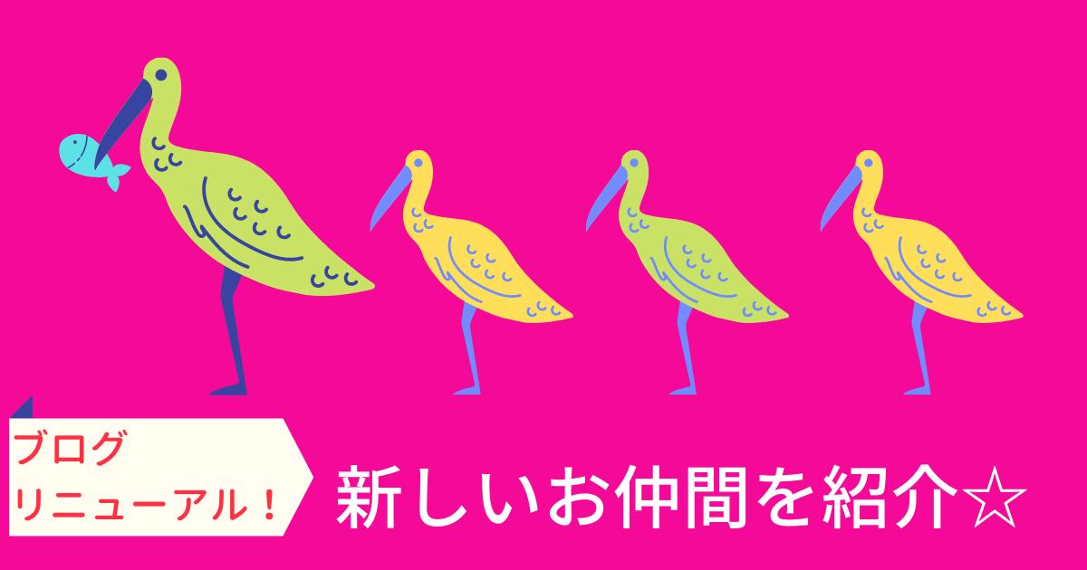 f:id:taiwaninaka:20210711152556p:plain