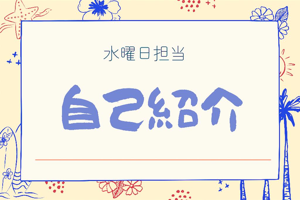 f:id:taiwaninaka:20210714060934p:image