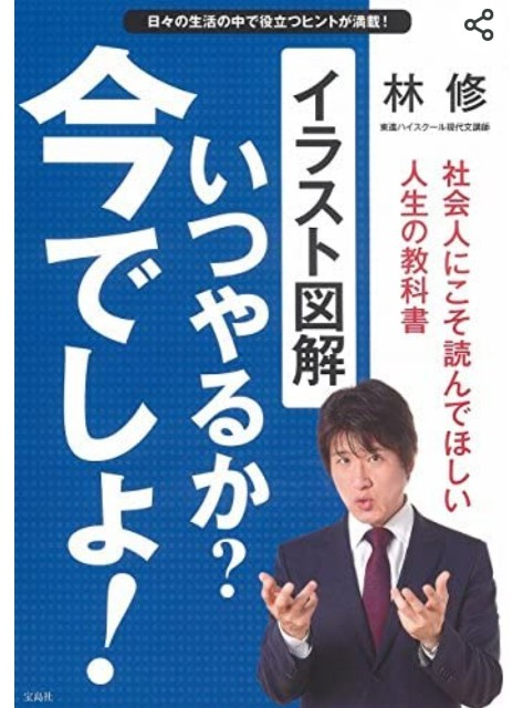 f:id:taiwaninaka:20210718143930j:image