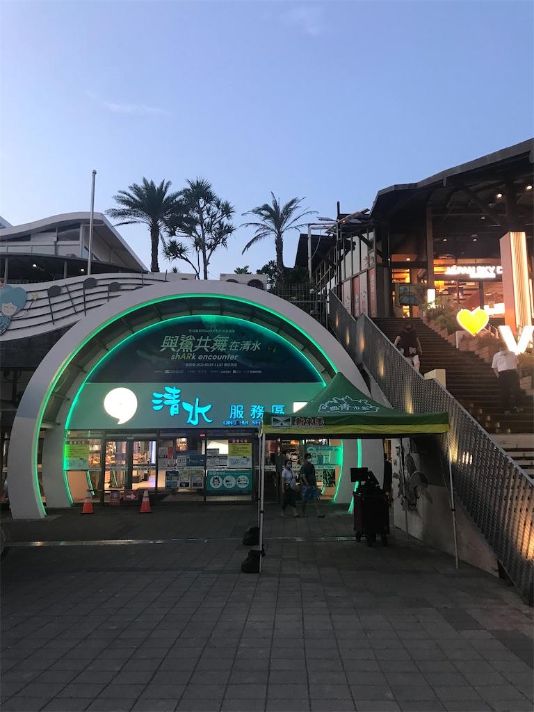 f:id:taiwaninaka:20210719002553j:image