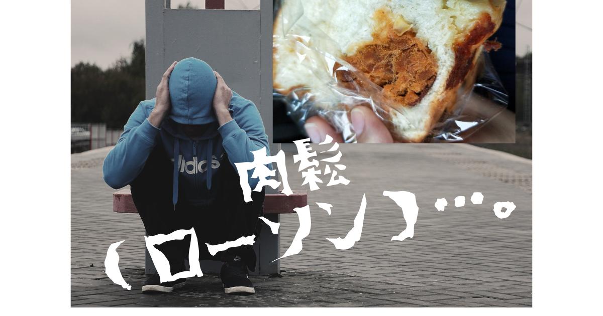 f:id:taiwaninaka:20210719005933p:plain