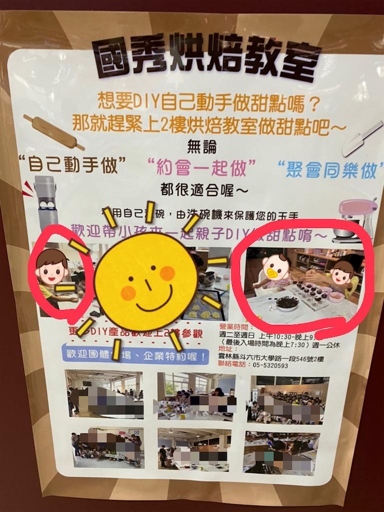 f:id:taiwaninaka:20210720022653j:image