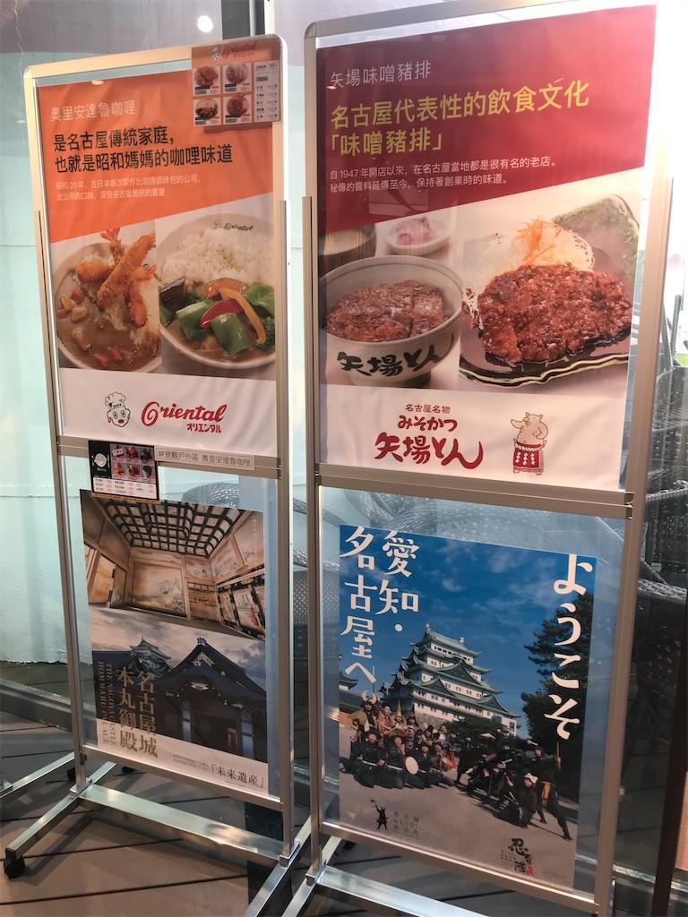 f:id:taiwaninaka:20210720114717j:image