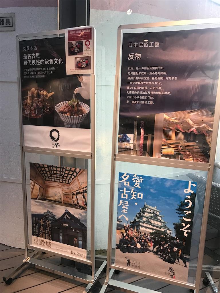 f:id:taiwaninaka:20210720114722j:image