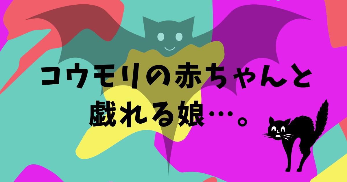 f:id:taiwaninaka:20210720140652p:plain