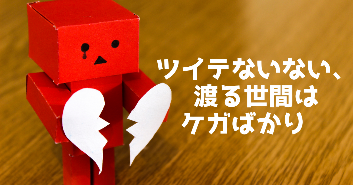 f:id:taiwaninaka:20210722162103p:plain