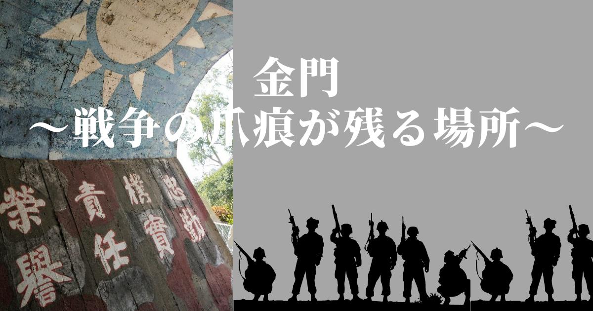 f:id:taiwaninaka:20210723182126p:plain