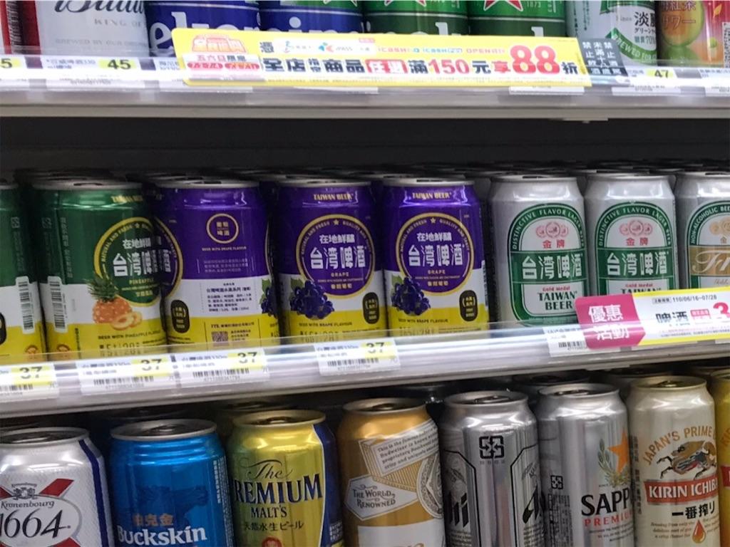 f:id:taiwaninaka:20210728023211j:image