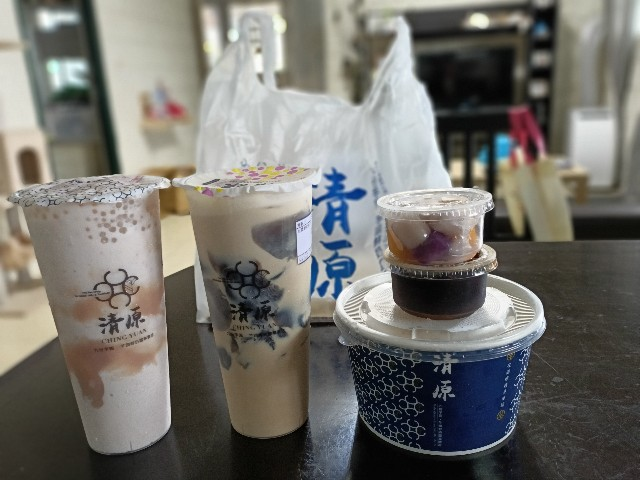 f:id:taiwaninaka:20210731090049j:image