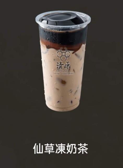 f:id:taiwaninaka:20210731183020j:image