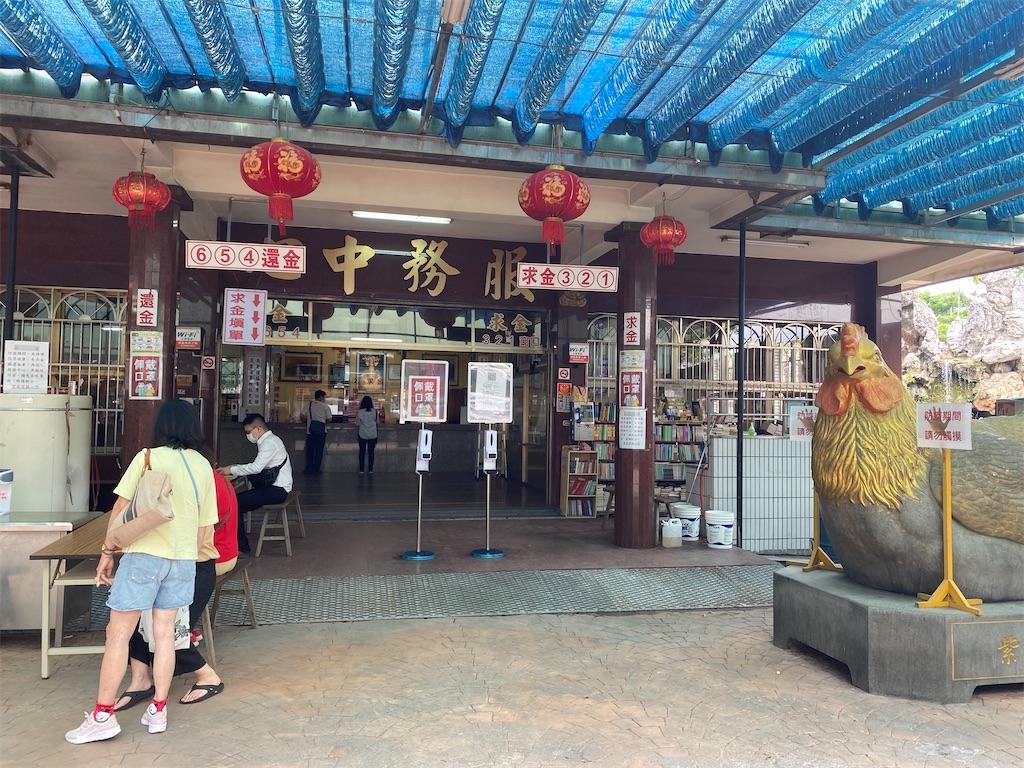 f:id:taiwaninaka:20210802164345j:image