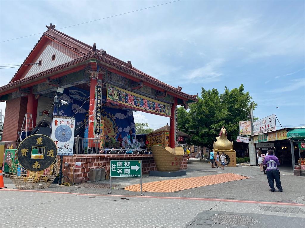 f:id:taiwaninaka:20210802221815j:image