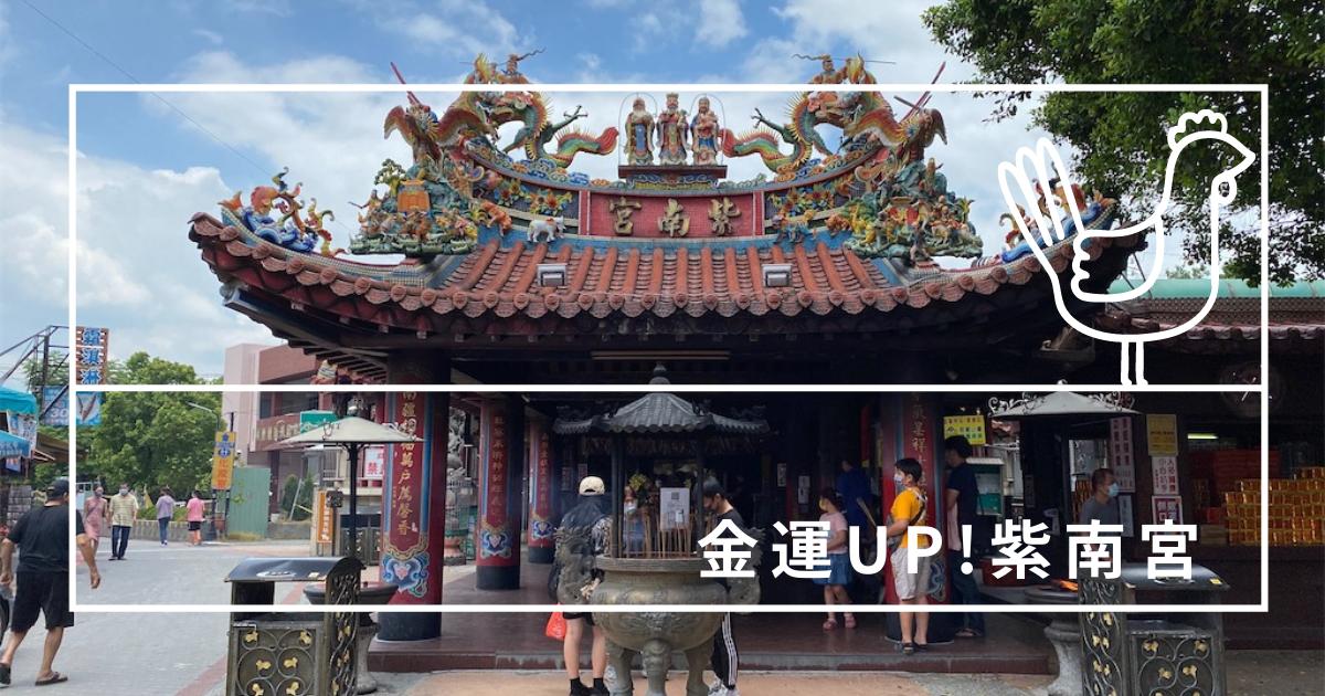 f:id:taiwaninaka:20210803005650p:plain