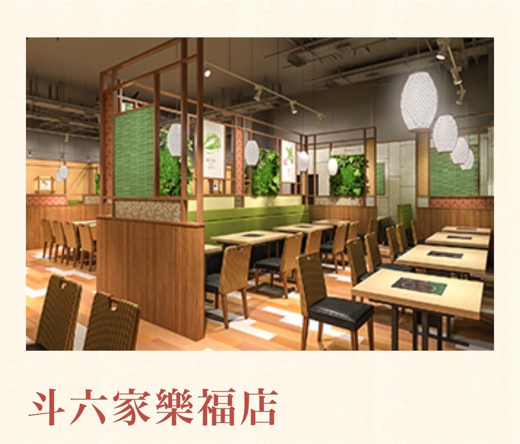 f:id:taiwaninaka:20210810185725j:image