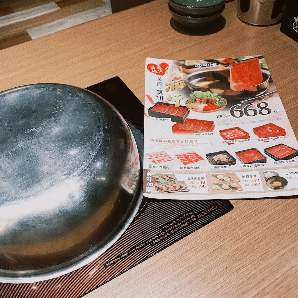 f:id:taiwaninaka:20210810230129j:image