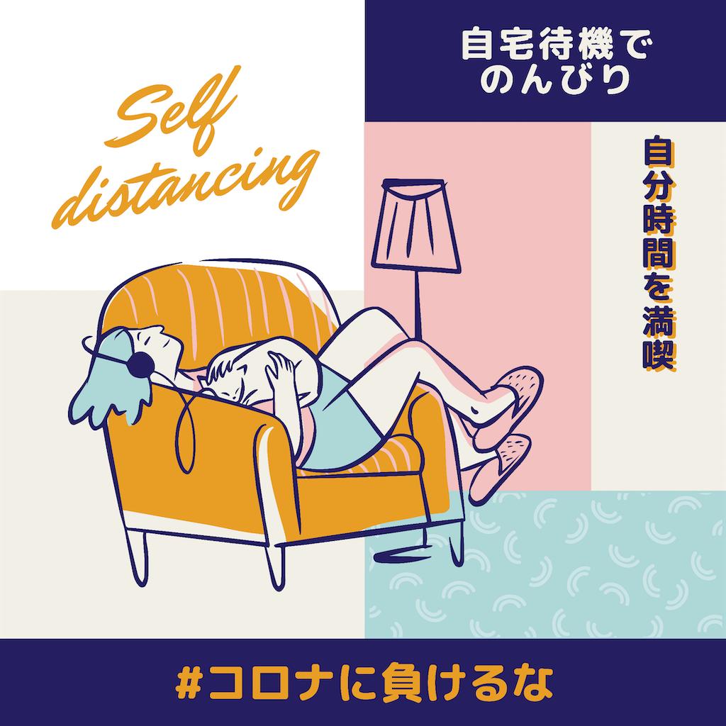 f:id:taiwaninaka:20210810235309p:image