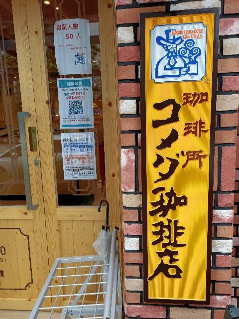 f:id:taiwaninaka:20210811005506j:image