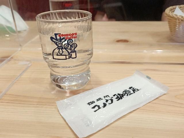 f:id:taiwaninaka:20210811005743j:image