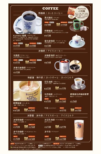 f:id:taiwaninaka:20210811010301j:image