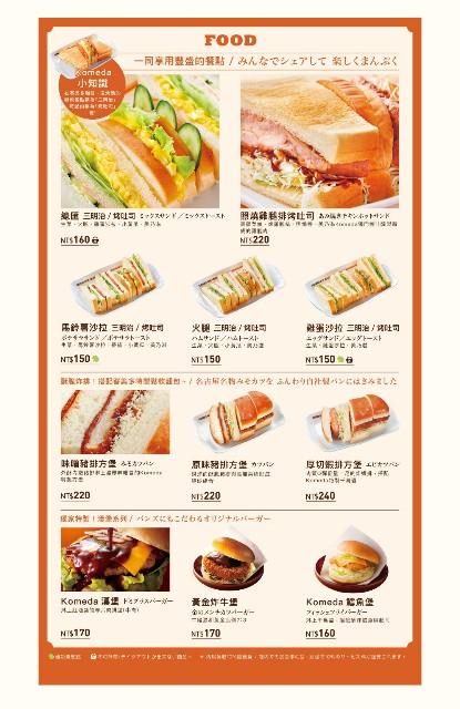 f:id:taiwaninaka:20210811010341j:image